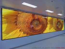 迪博威室內內LED顯示屏