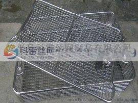厂家直销不锈钢网筐/网篮清洗篮筐/医用消毒筐
