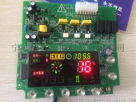 生物质颗粒壁炉控制板02款数码屏