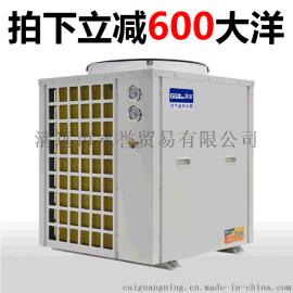 果田WG-03H/S商務機空氣能熱水器 賓館酒店足浴商用水迴圈熱泵 3P