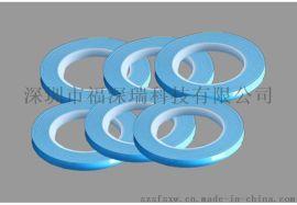 業專用無基材導熱膠帶 絕緣導熱雙面膠 高導熱性能
