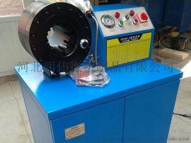 液压管压管机胶管压头机锁管机