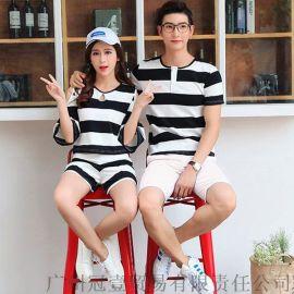 韩版情侣装 时尚条纹印花休闲男装t恤【免费加盟一件代发】