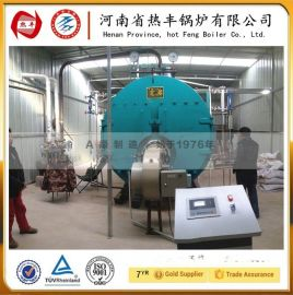 太康热丰锅炉厂家供应 4吨采暖燃气常压热水锅炉 全自动天然气采暖热水锅炉