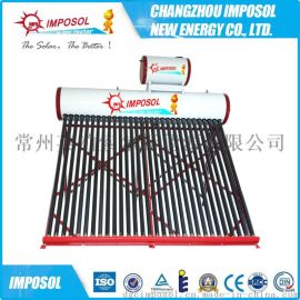 品质厂家直销真空紫金管氩弧焊出口结技术一体非承压太阳能热水器