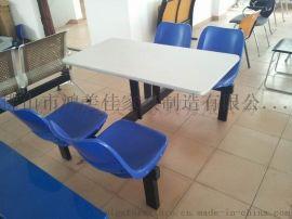 塑钢快餐桌椅,单位员工餐桌椅常用塑钢快餐桌椅广东鸿美佳餐厅家具厂家大量提供