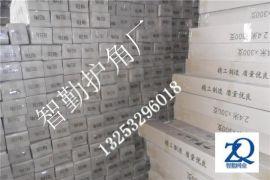 沈阳PVC阴阳角价格优惠国标70克阳角80克阴角