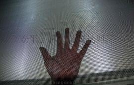 金刚网 防弹网 金刚网片 喷塑金刚网 不锈钢窗纱