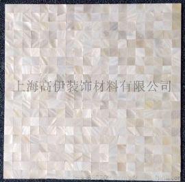 高伊贝壳+木皮镶嵌拼花