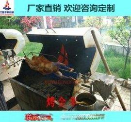 不锈钢自动翻转烤全羊烧烤炉子无烟烤羊腿炉子烤全羊烤羊腿