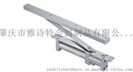 廠家直銷 雅詩特 YST-DC092 防火閉門器