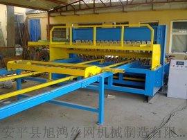 数控护栏网排焊机XH500铁丝网排焊机