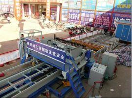 骄阳焊工GWCD-2500G高速钢筋网焊网机