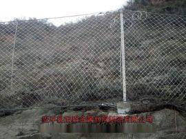 被动防护网、边坡防护网