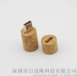 木質酒塞子U盤 質保一年