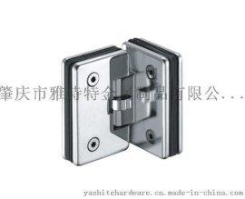 厂家直销 雅诗特 YST-K004 可定位90度浴室玻璃夹