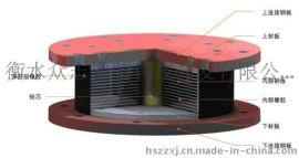 隔震橡胶支座,衡水众志厂家生产销售,质量好价格低,接受定做