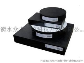 GJZ四氟板式橡胶支座,GYZ四氟板式橡胶支座,GJZF4板式支座衡水众志厂家销售