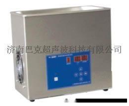 实验室专用超声波清洗机