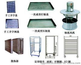 木材熱風迴圈烘箱,幹燥設備,烘幹設備