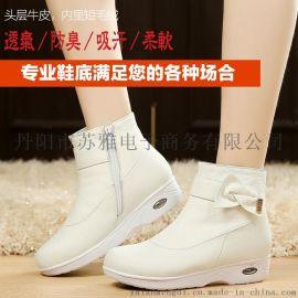 雅蓝梦迪513真皮气垫护士棉鞋