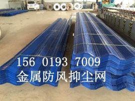 安平雨浓专业生产金属防风抑尘网 单峰双峰三峰规格齐全 颜色可定做