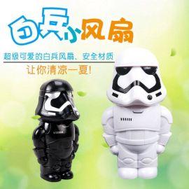 創意迷你白兵造型小風扇 usb星球白兵造型 新款塑造耐用 便攜