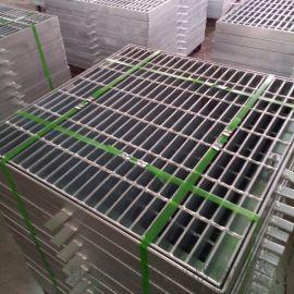 复合钢格板楼梯踏步板平台钢格栅板