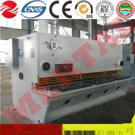 热销!南通宣均自动化QC11Y-16X4000液压闸式剪板机,大功率金属板料剪切机