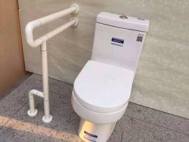 養老院衛生間扶手 老年人安全抓手 殘疾人無障礙扶手鋁合金衛浴扶手