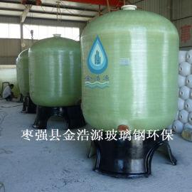 河北玻璃钢软化罐 玻璃钢树脂罐厂家