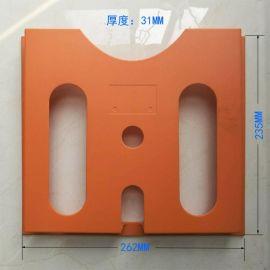 机柜文件袋 A4电控箱文件盒进口塑料自粘式文件夹PSD-04