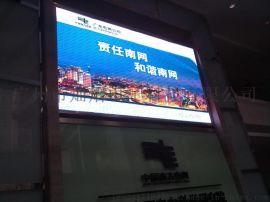 番禺廠家直銷P10LED半戶外顯示屏、室內全彩屏雙色屏