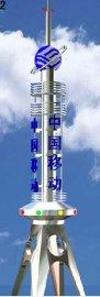 工艺塔(专业设计)