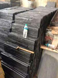优质黑色板岩流水石600*150mm
