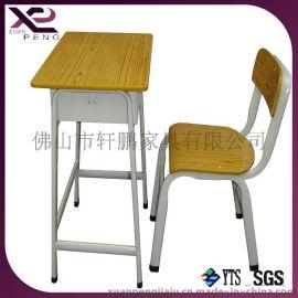 铝合金课桌椅、和博折叠阶梯椅、教学椅、会议椅、学生课桌椅排椅