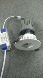 好恆照明LED高端筒燈 酒店射燈 聚光燈 室內洗牆燈 十年專業制造打造高端品牌