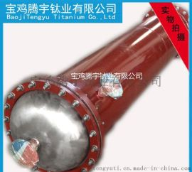 加工定制钛列管式换热器 钛蒸发器 空调冷凝器