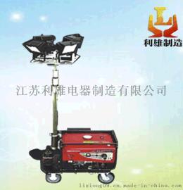 SFW6110全方位泛光工作燈,移動照明設備供應