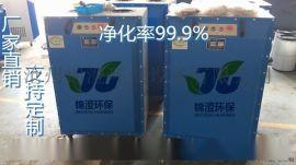 移動式焊煙淨化器煙霧淨化器電焊吸煙機悍煙吸塵機器空氣淨化器
