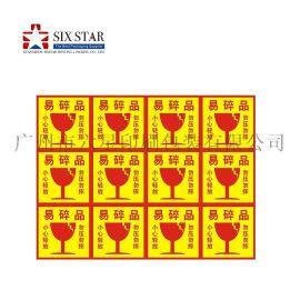 供應PVC不幹膠標籤印刷熱敏紙銅版紙不幹膠