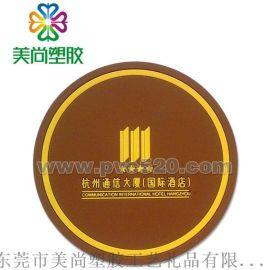 PVC软胶杯垫 塑胶杯垫 硅胶杯垫
