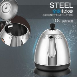 雅乐思YLS-10X10E防干烧家用大功率烧水壶热水壶