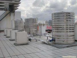 卓奥太阳能空气能商用热水工程