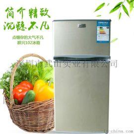群兴BCD-102升家用双门节能电冰箱
