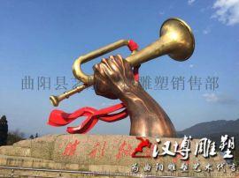 汉博雕塑玻璃钢铸铜雕塑红军号角建筑雕塑狼牙山五壮士人物雕塑