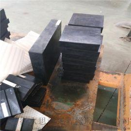 专业生产橡胶弹性垫板 橡胶块 橡胶板 橡胶支座