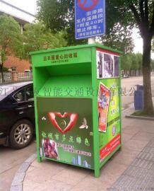 舊衣回收箱,愛心捐贈箱 13951244772