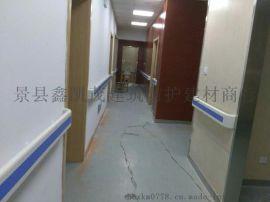 鑫凯茂品牌医院专用防撞扶手,140mm走廊靠墙扶手
