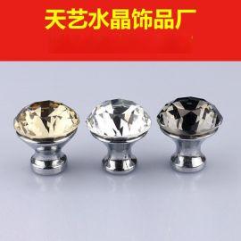 水晶拉手批发 浙江水晶拉手批发 出口超过30个国家的水晶拉手